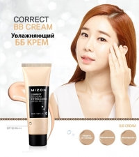 MIZON Correct BB Cream Fitting Cover