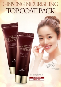 THE SKIN HOUSE Ginseng Nourishing Top Coat Pack