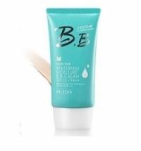 MIZON Watermax Moisture BB cream SPF25
