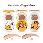 HOLIKA HOLIKA Lazy & Easy Gudetama Cushion BB A Set