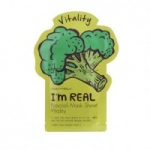 TONY MOLY I'm Real Broccoli Mask Sheet