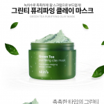 SKIN79 GREEN TEA PURIFYING CLAY MASK