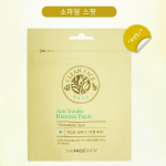 THE FACE SHOP Clean Face Anti Trouble Blemish Patch